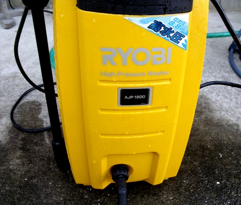 20150804 高圧洗浄機 016-2