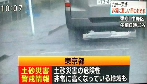 20150817 富士山と恵みの雨 125-2