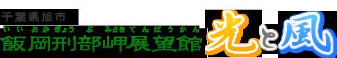 logo_20150816111941fd1.png