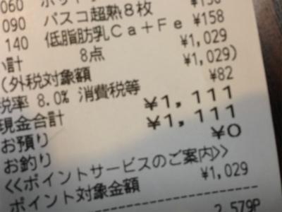 20141221_1.jpg