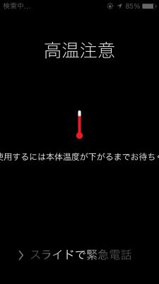 20141227_1.jpg