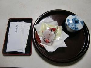 茶菓子&お布施
