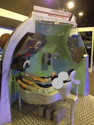 planetarium3.jpg