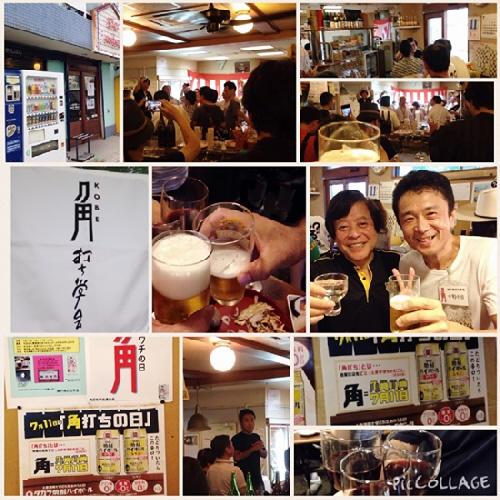 神戸角打ち学会『7月11日は角打ちの日イベント』に参加♪