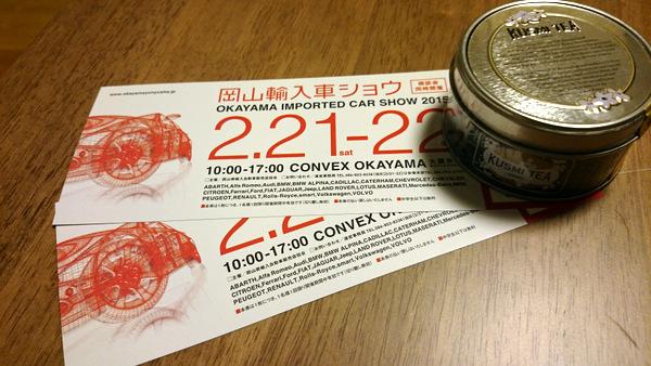 オイル交換15.2.15②