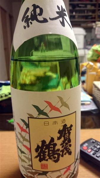 賀茂鶴純米酒