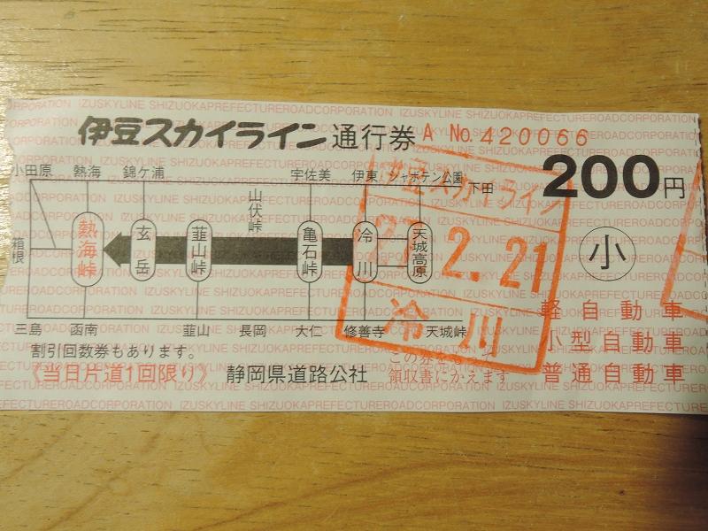 DSCN1206.jpg