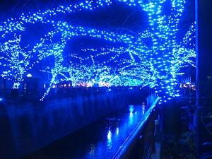 イルミ青の洞窟