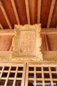 紐解(ひもとき)神社(松江市西尾町)17