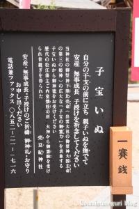 売豆記(めづき)神社(松江市雑賀町)11