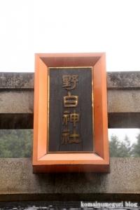 野白神社(松江市乃白町)4