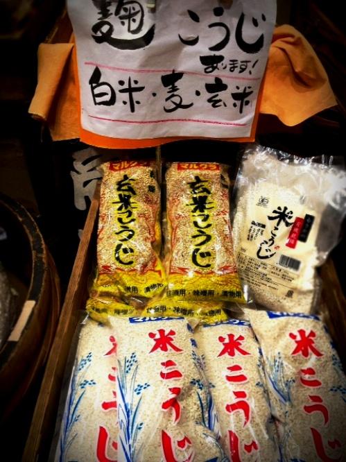 麹① KOME山田屋