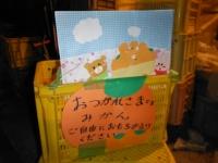 s-DSCF3956.jpg