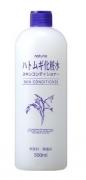 ナチュリエのハトムギ化粧水
