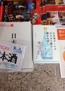 紀伊国屋書店梅田本店_convert_20150213174054