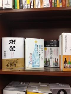 ジュンク堂書店大阪本店小