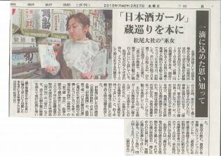 京都新聞jpg