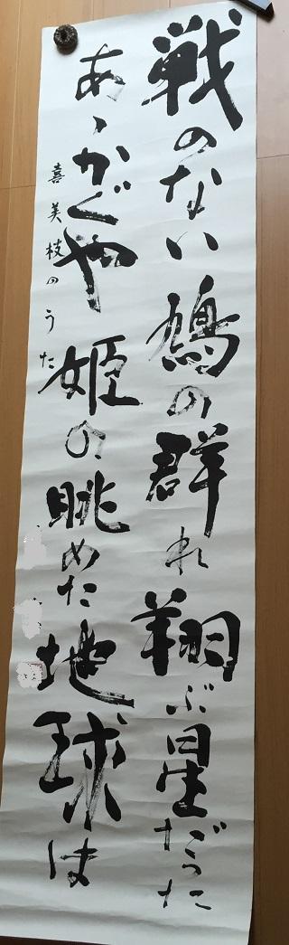201508143.jpg