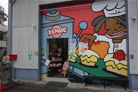ramvic1.jpg