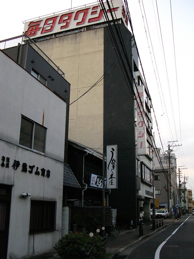 2013_04_09 市役所:鰻木屋 (5)