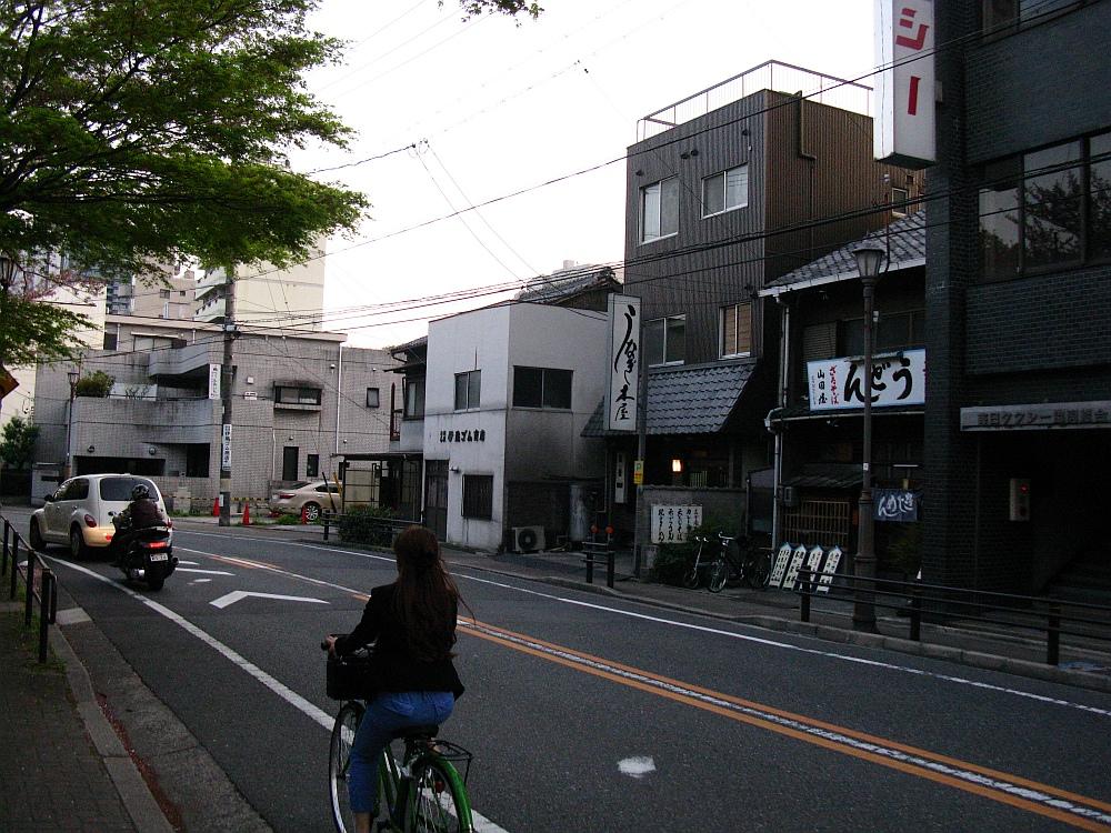 2013_04_09 市役所:鰻木屋 (2)