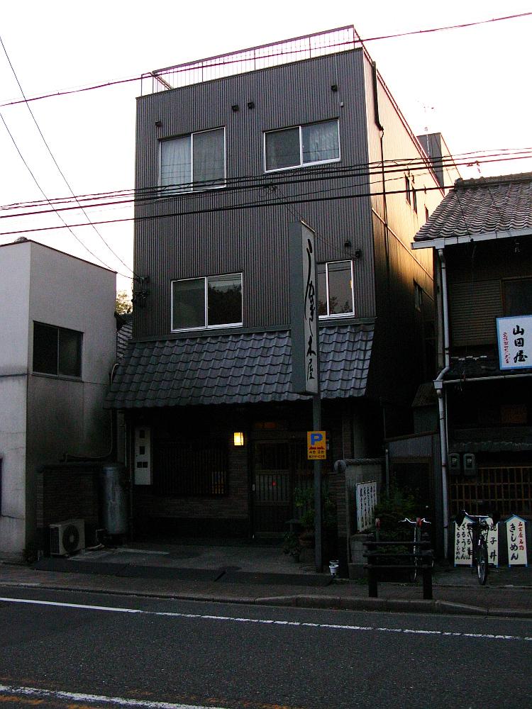 2013_04_09 市役所:鰻木屋 (3)