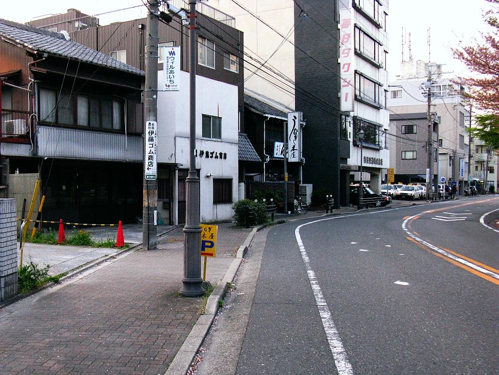 2013_04_09 市役所:鰻木屋 (4)