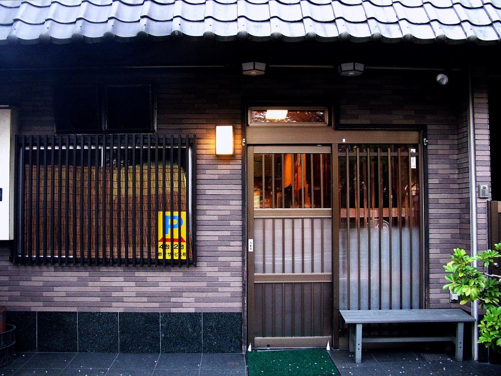 2013_04_09 市役所:鰻木屋 (7)