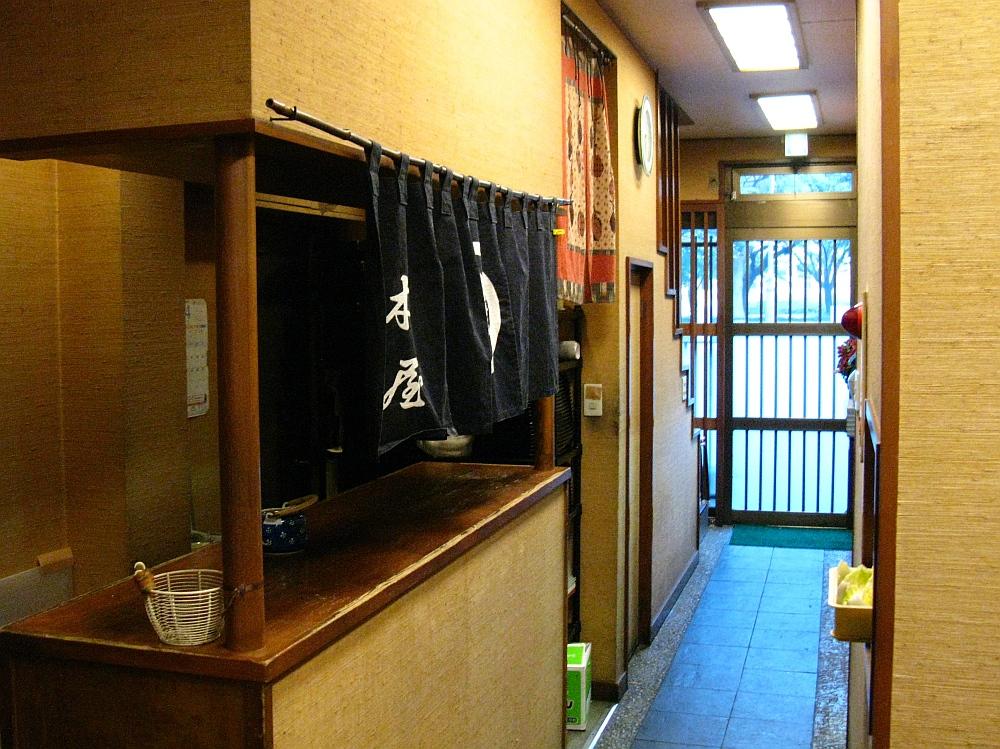2013_04_09 市役所:鰻木屋 (9)