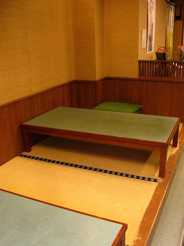 2013_04_09 市役所:鰻木屋- (16)
