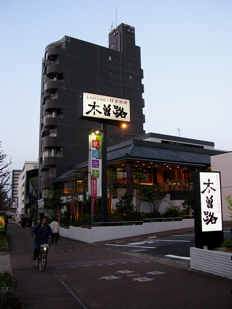 2013_04_08 003