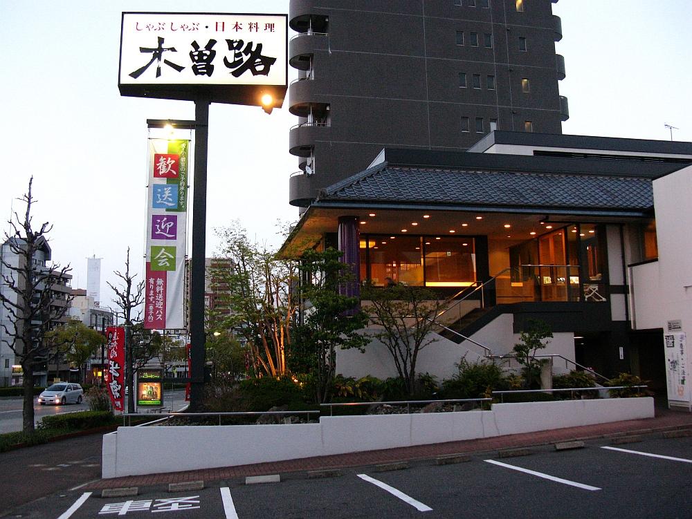2013_04_08 007