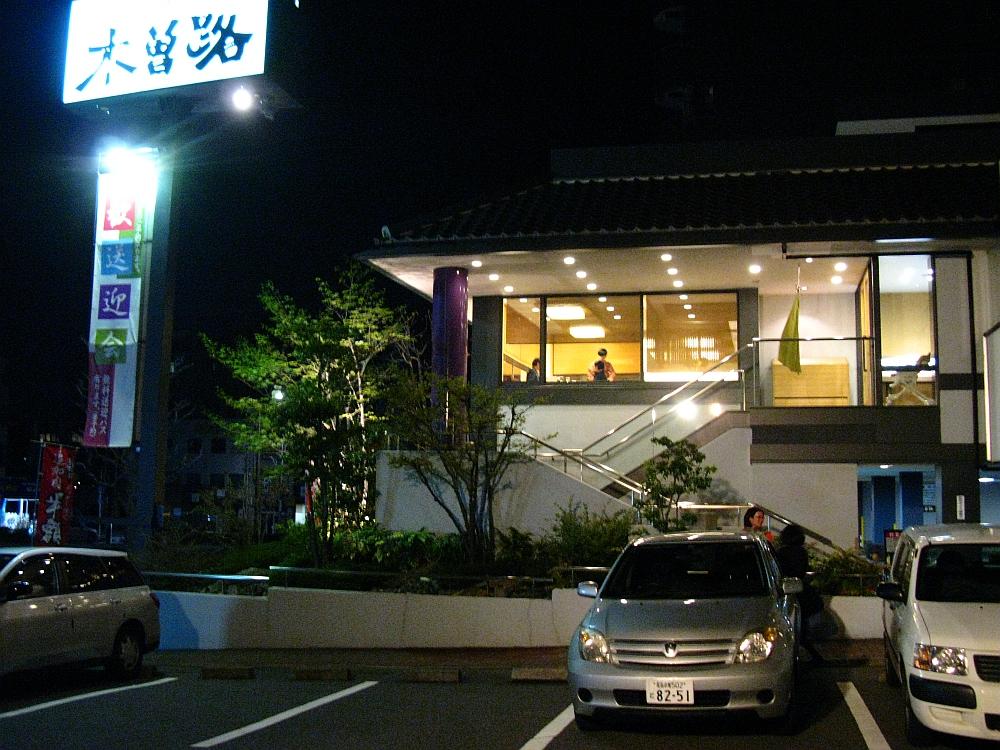 2013_04_08 105