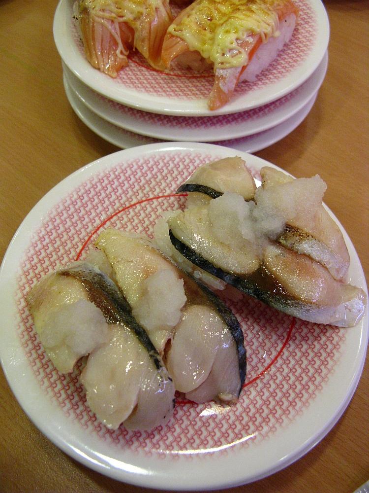 2014_03_23 白壁:かっぱ寿司- (12)