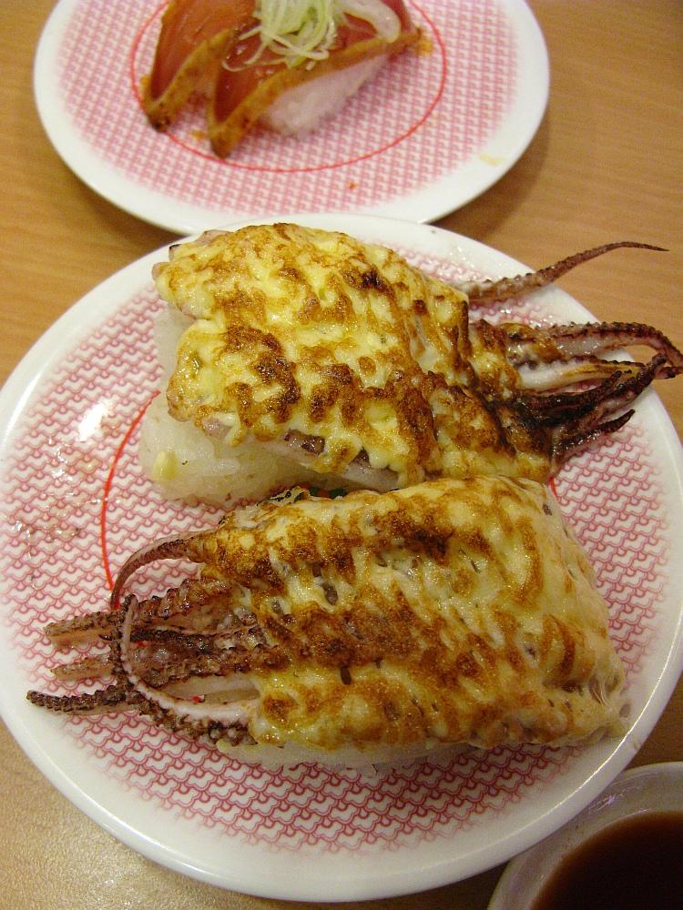 2014_03_23 白壁:かっぱ寿司- (15)