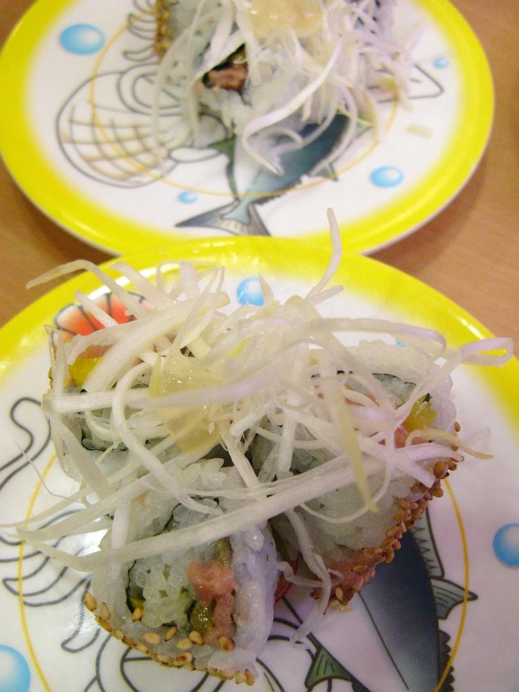 2014_03_23 白壁:かっぱ寿司- (20)