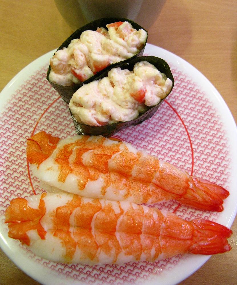 2014_03_23 白壁:かっぱ寿司- (17)