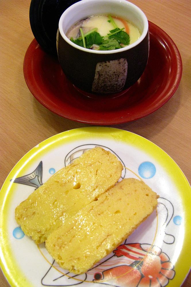 2014_03_23 白壁:かっぱ寿司- (25)