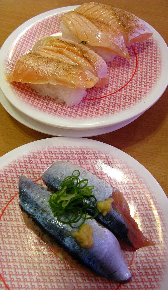 2014_09_21 白壁:かっぱ寿司007
