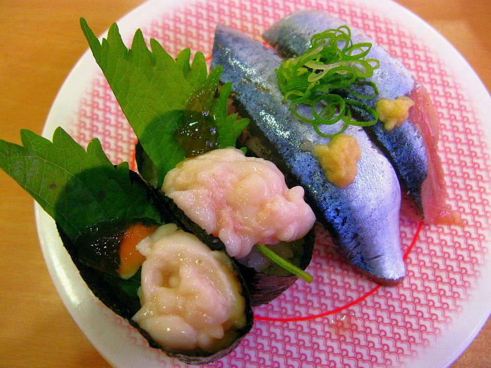 2014_09_21 白壁:かっぱ寿司008