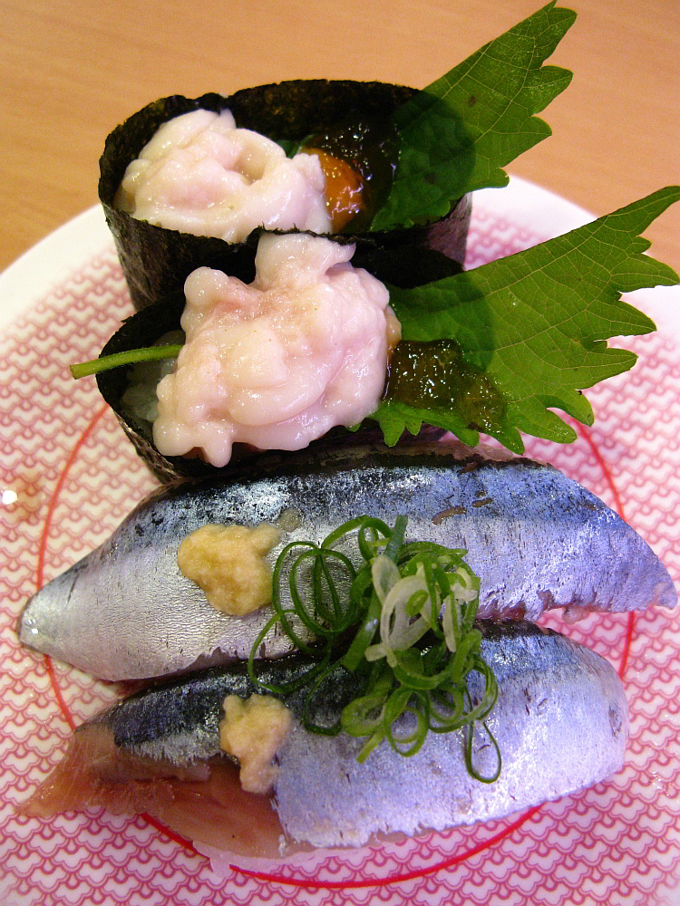 2014_09_21 白壁:かっぱ寿司009