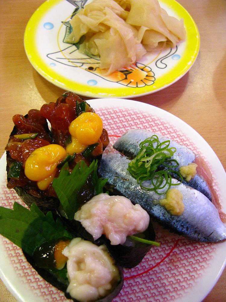 2014_09_21 白壁:かっぱ寿司012