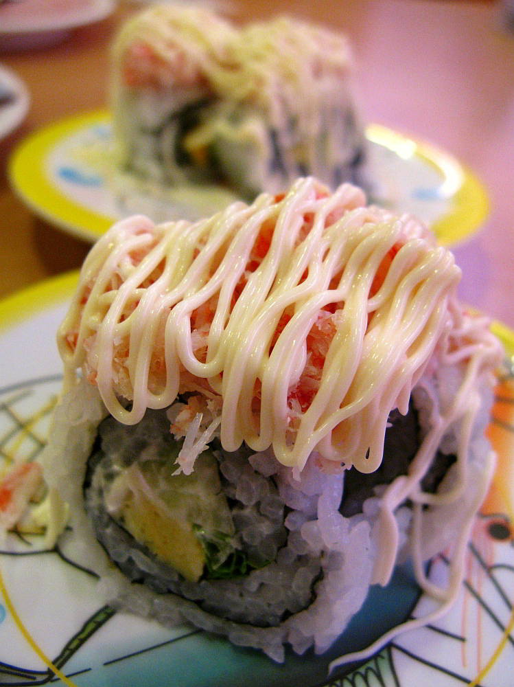 2014_09_21 白壁:かっぱ寿司013