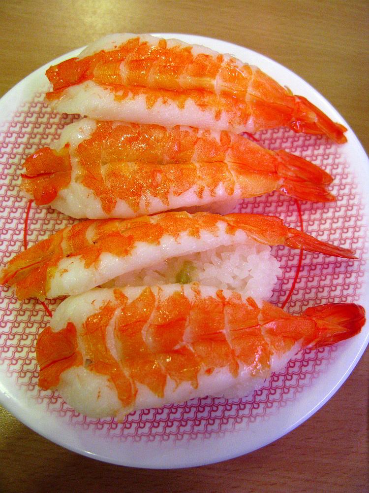 2014_09_21 白壁:かっぱ寿司015