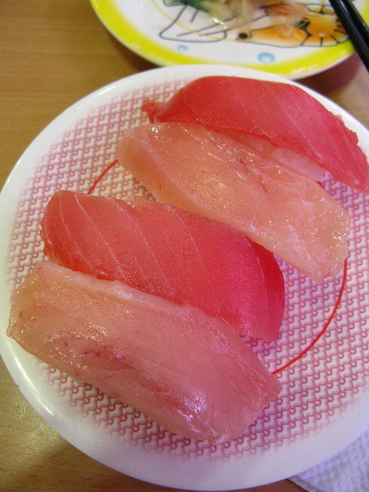 2014_09_21 白壁:かっぱ寿司027
