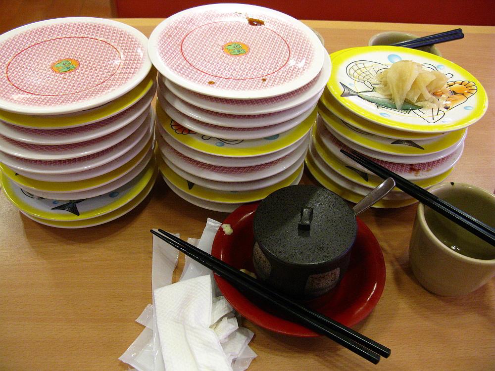 2014_09_21 白壁:かっぱ寿司039