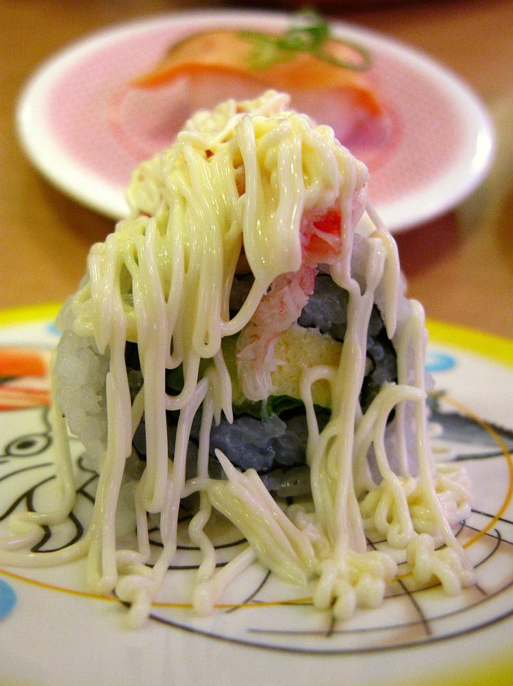 2014_09_21 白壁:かっぱ寿司032