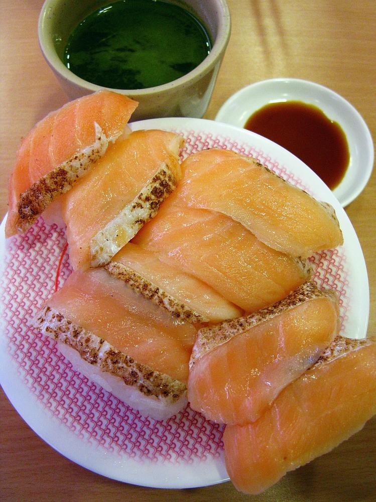 2014_12_30白壁:かっぱ寿司 (5)