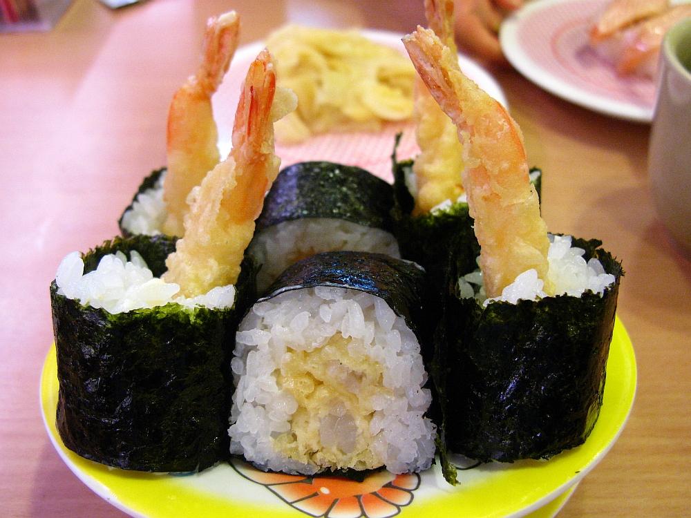 2014_12_30白壁:かっぱ寿司- (12)