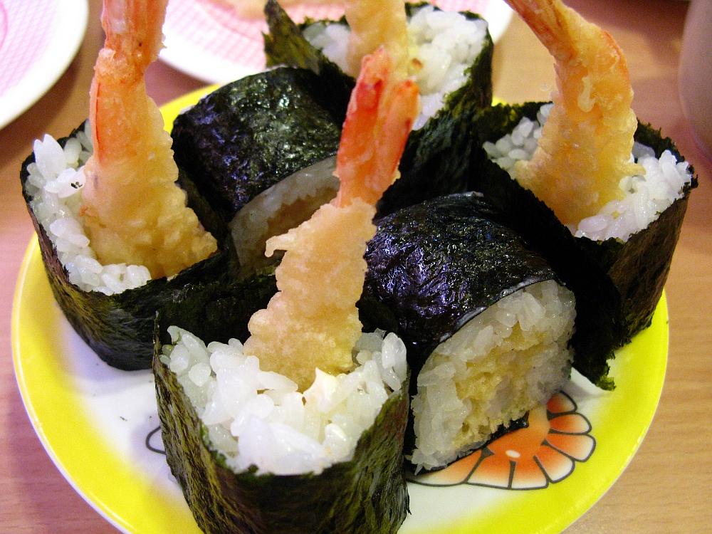 2014_12_30白壁:かっぱ寿司- (13)